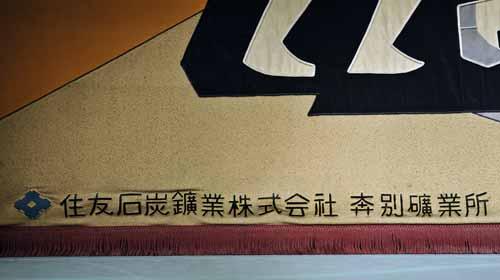 f0173596_20114484.jpg