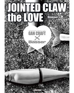 つり人社 JOINTED CLAW the LOVE_a0153216_13225852.jpg
