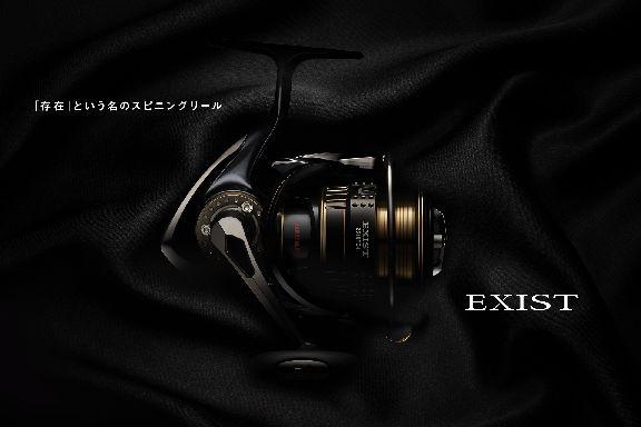Daiwa 15イグジスト 2505F 2505F-H  New_a0153216_14375246.jpg