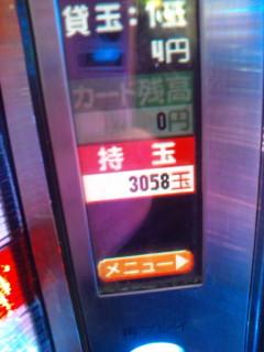 b0020017_12471931.jpg