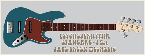「Jade Green Metallicの5弦 STD-J」を2本製作します。_e0053731_17151611.jpg
