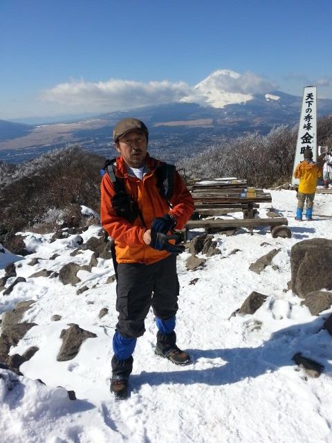 2月10日(火)金時山&夕日の滝(氷柱)_d0157745_18340130.jpg