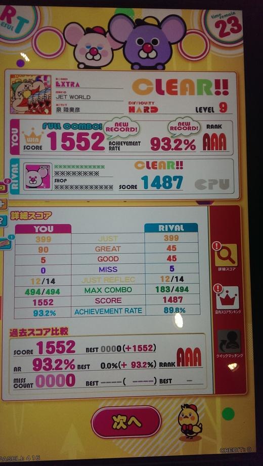 f0019846_1334990.jpg