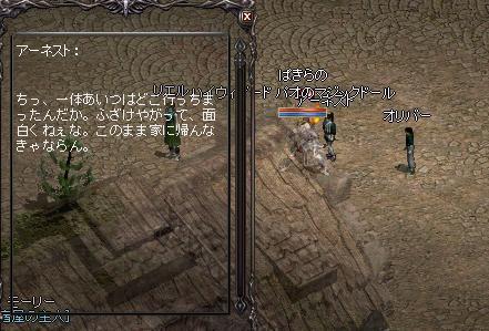 f0043259_072084.jpg