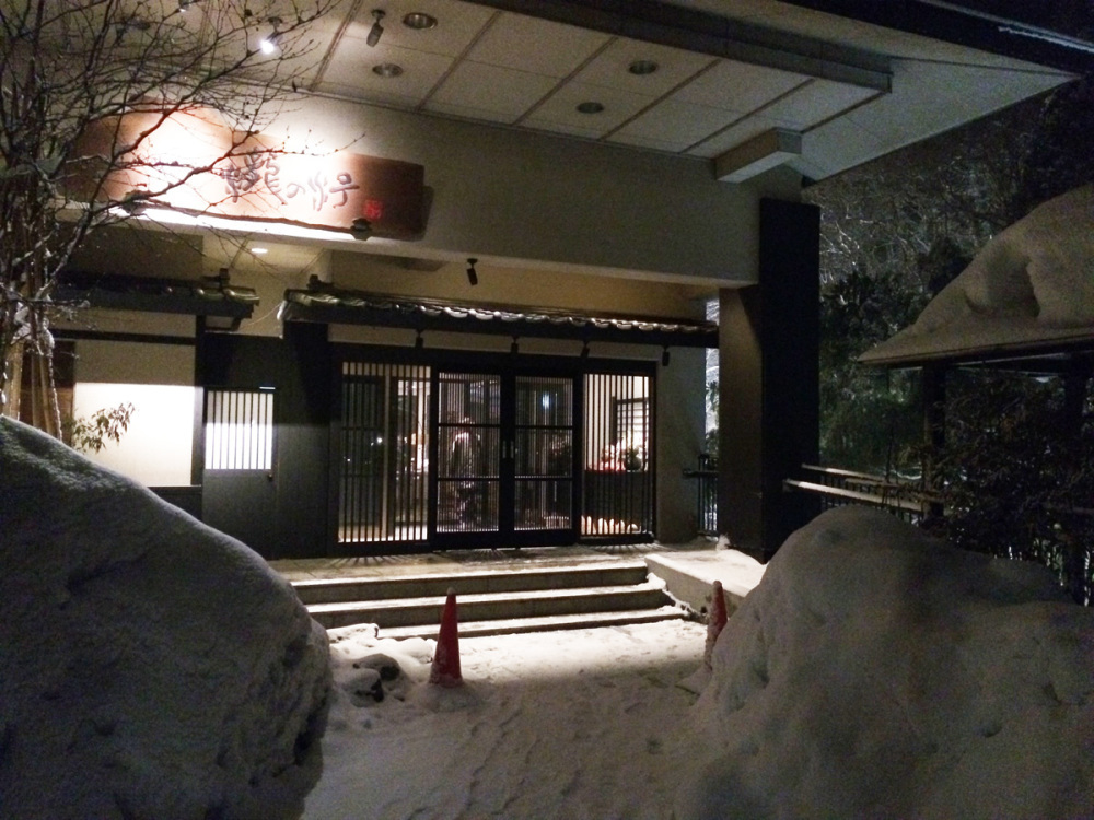 福島県 東山温泉へ_c0317377_18505939.jpg