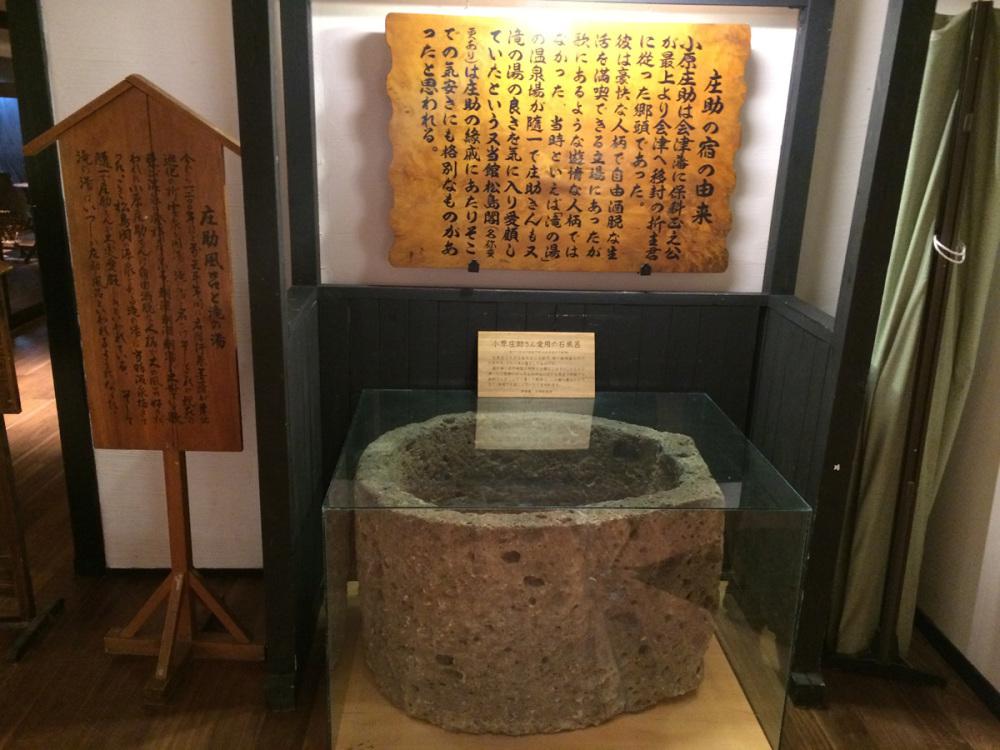 福島県 東山温泉へ_c0317377_18513316.jpg