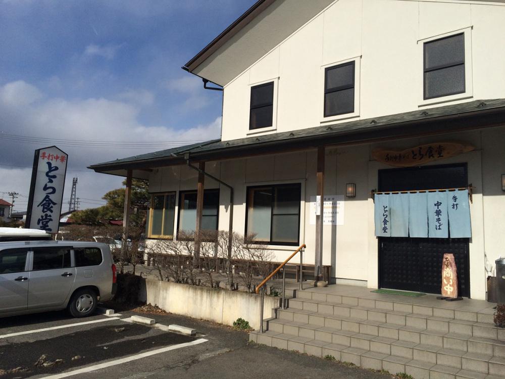 福島県 東山温泉へ_c0317377_18524638.jpg