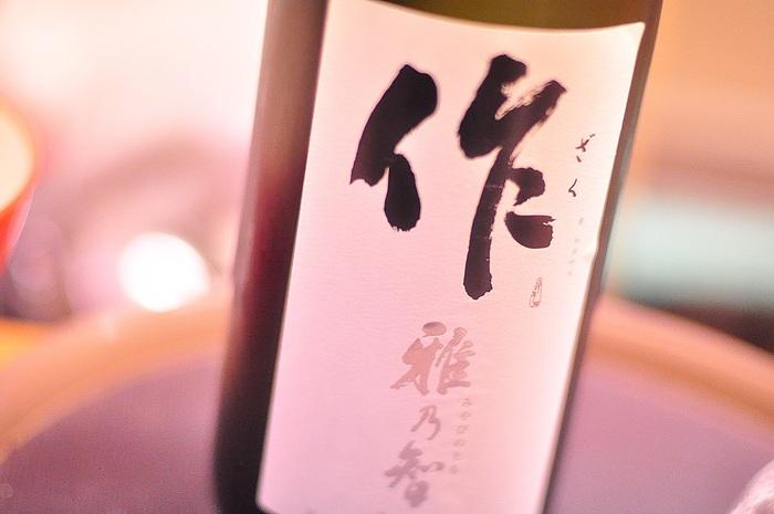 おいしいお酒_e0207782_20363613.jpg
