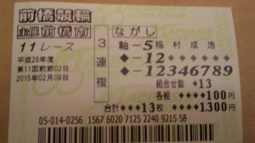 f0131183_2305342.jpg