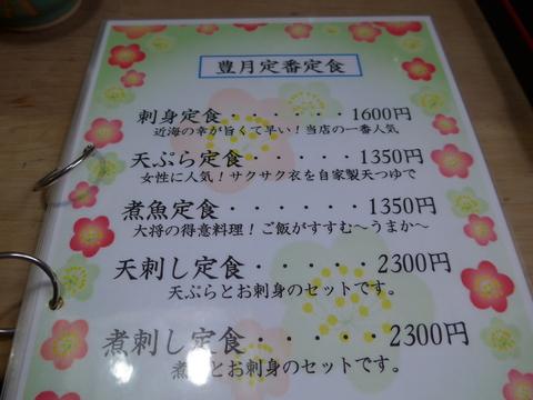 f0350083_2255392.jpg