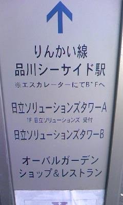 a0005484_725726.jpg