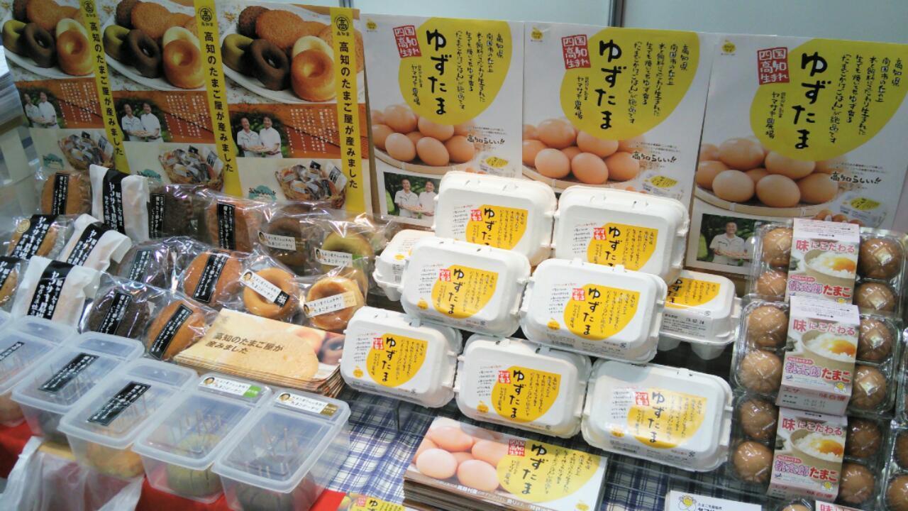 スーパーマーケット・トレードショー2015_a0307795_10514787.jpg