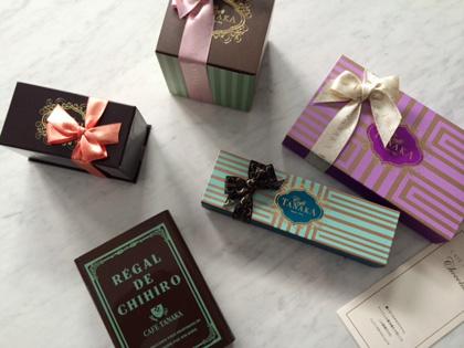 Chocolat._f0038600_1442650.jpg