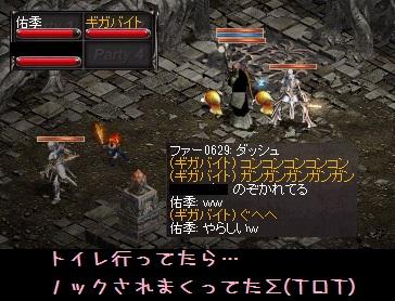 f0072010_1210655.jpg