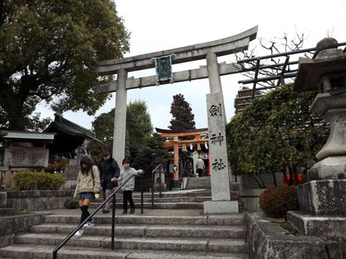 剣神社 お弓始め祭と厄除け火焚き祭_e0048413_21101985.jpg