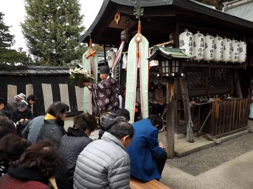 剣神社 お弓始め祭と厄除け火焚き祭_e0048413_21104024.jpg
