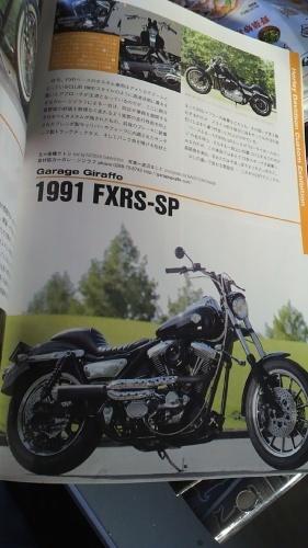 1991年式 FXRS-SP 素敵なカスタム車  for sale 販売車両_a0257316_07522869.jpg