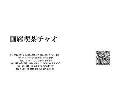 f0213818_21233721.jpg