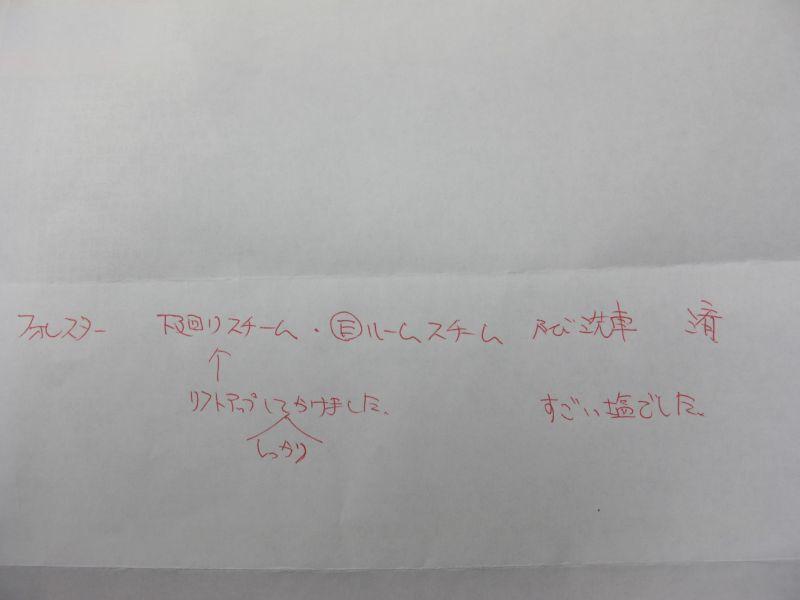 f0076731_22010312.jpg