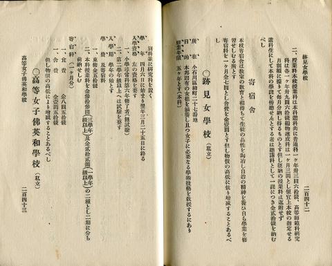 f0307792_19081937.jpg