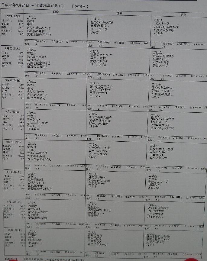 f0165202_18452452.jpg