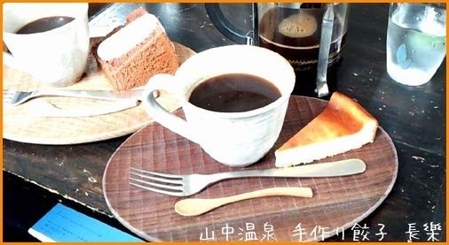 山中温泉は素敵なお店がいっぱいの巻_a0041925_02101611.jpg