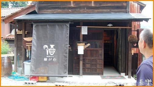山中温泉は素敵なお店がいっぱいの巻_a0041925_02105169.jpg