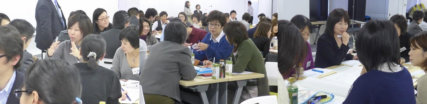 多職種でワールドカフェ~病院医療ソーシャルワーカー研修会2日目_b0115629_19302894.jpg