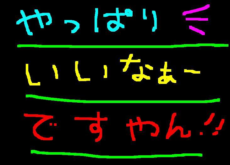 f0056935_15503025.jpg