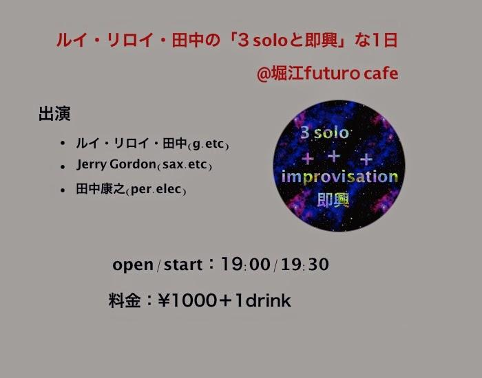 f0004336_2013233.jpg