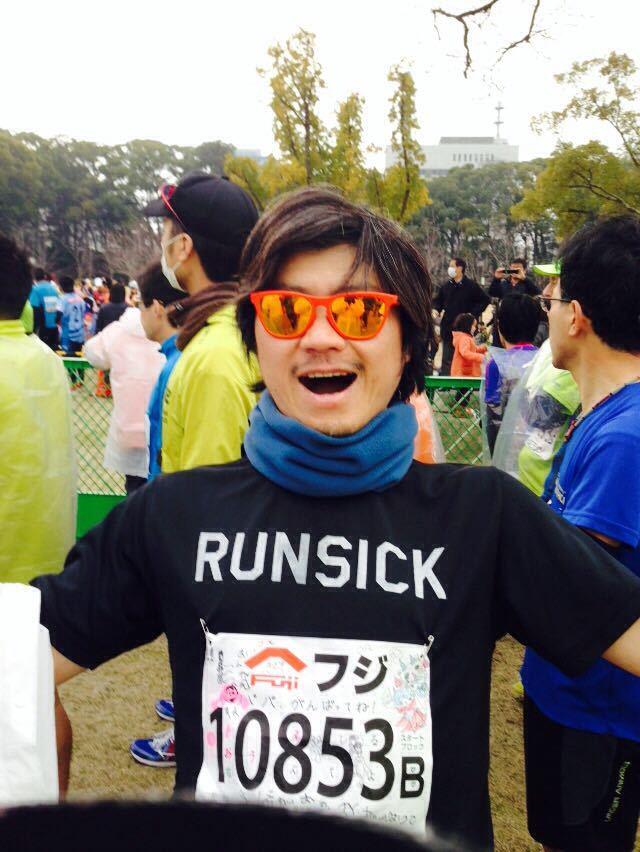 祝愛媛マラソン_e0145437_0533245.jpg