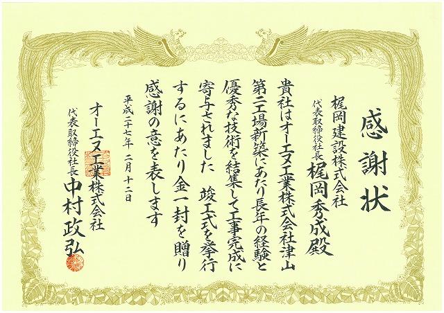 f0151251_16304662.jpg