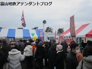 剱岳 雪のフェスティバルに行ってきました!_a0243562_11224955.jpg