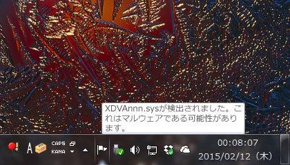 c0007865_10075198.jpg