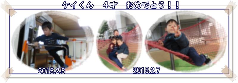 a0052666_15275295.jpg