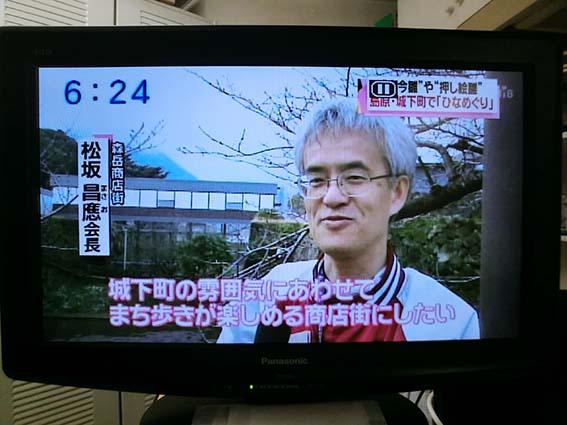新聞登場とテレビ出演&FM出演_c0052876_174576.jpg