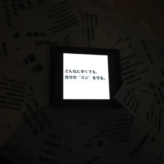 b0237279_0245223.jpg
