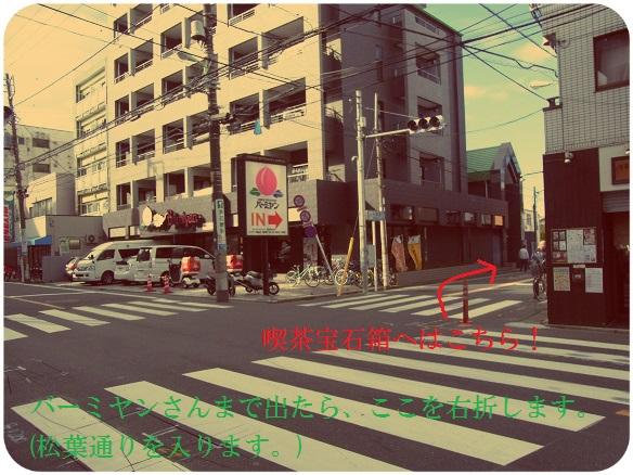 b0178582_16122011.jpg