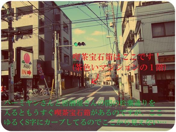 b0178582_16123143.jpg