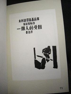 f0307792_19481969.jpg