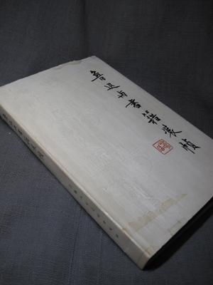 f0307792_19482898.jpg