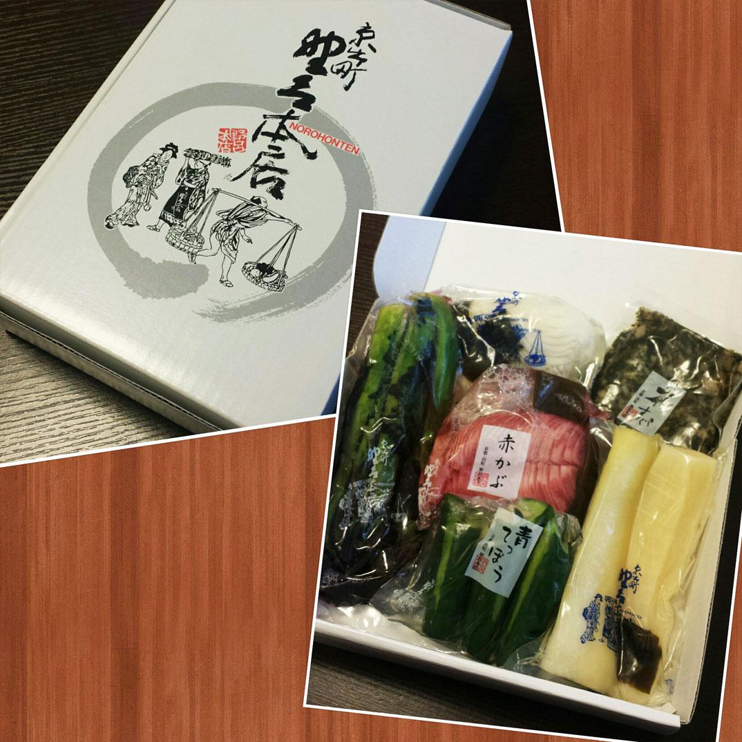 笑顔のValentine♡絶品お漬物&へっぽこクマさん(汗)_d0224894_8131030.jpg