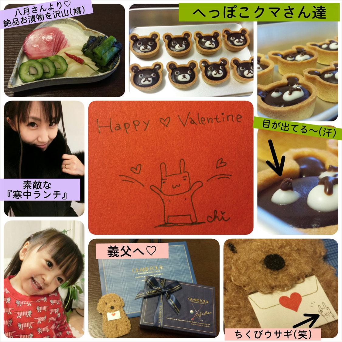 笑顔のValentine♡絶品お漬物&へっぽこクマさん(汗)_d0224894_830274.jpg