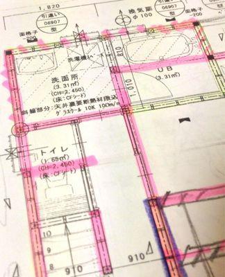 リフォームの検討 〜構造〜_f0087202_2257029.jpg