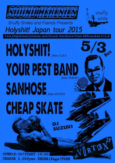 Holyshit! Japan tour 2015_c0234515_139638.jpg