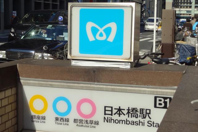 【東京メトロ 銀座線】part 2_f0348831_20344137.jpg