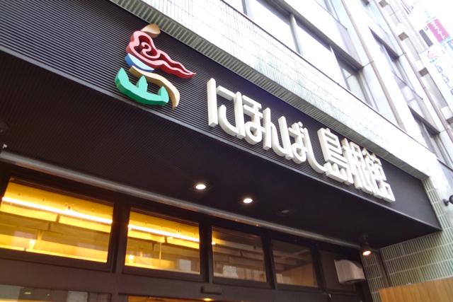 【東京メトロ 銀座線】part 2_f0348831_20402452.jpg