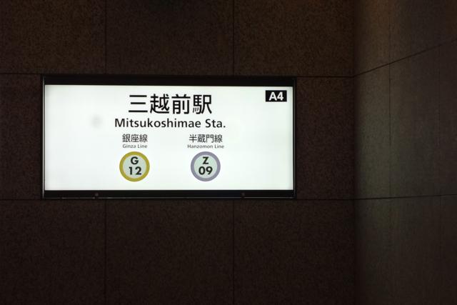 【東京メトロ 銀座線】part 2_f0348831_20412448.jpg