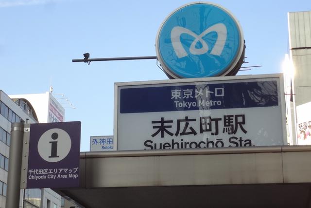 【東京メトロ 銀座線】part 2_f0348831_20480395.jpg