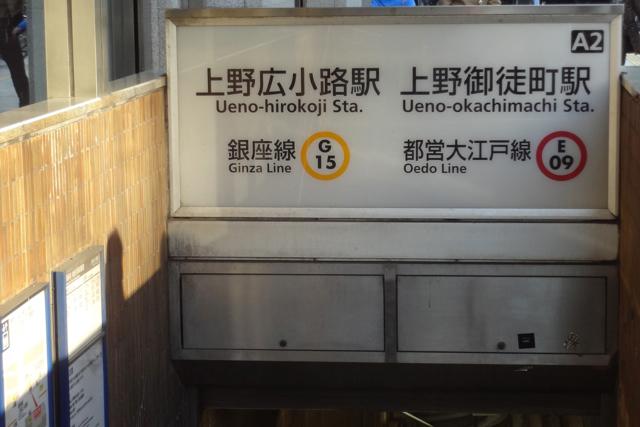 【東京メトロ 銀座線】part 2_f0348831_20512433.jpg